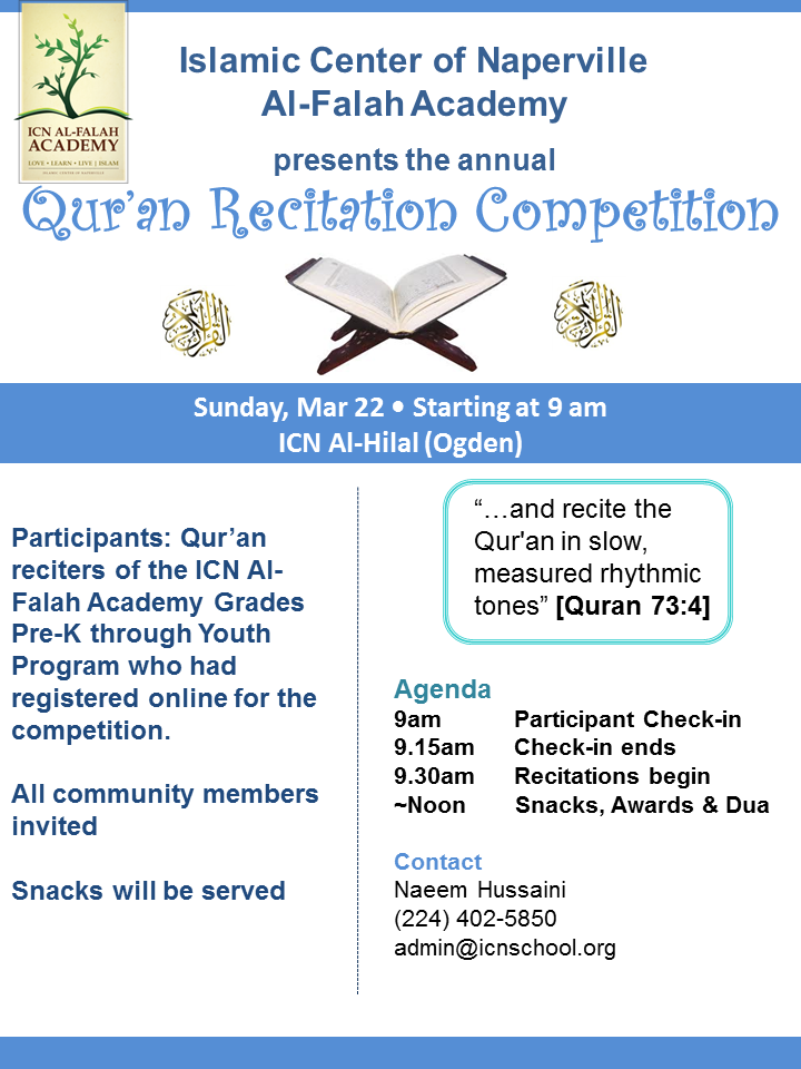Qirat Competition