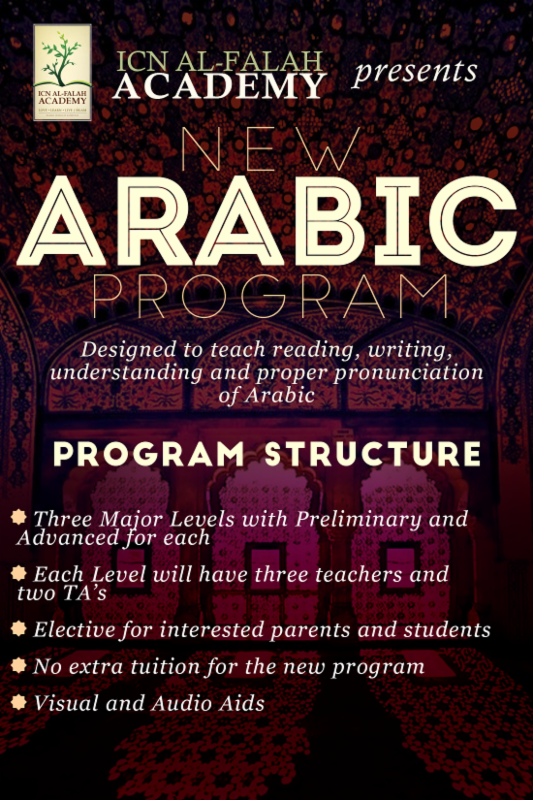 ArabicProgram